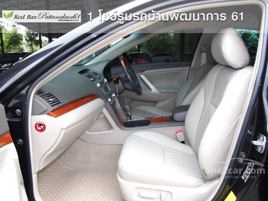 2011 Toyota Camry Hybrid Sedan