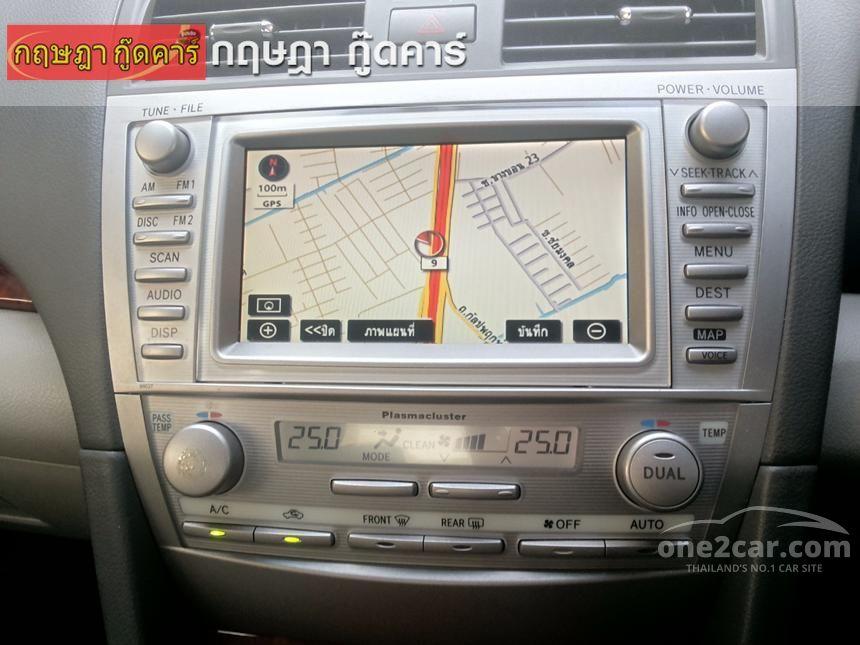 2008 Toyota Camry V Sedan
