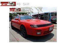 1992 Toyota Celica POP-UP (ปี 90-94) 2.0 AT Coupe