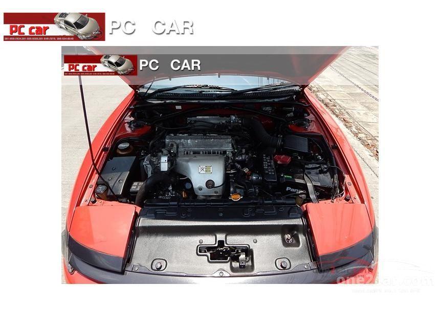 1992 Toyota Celica Coupe