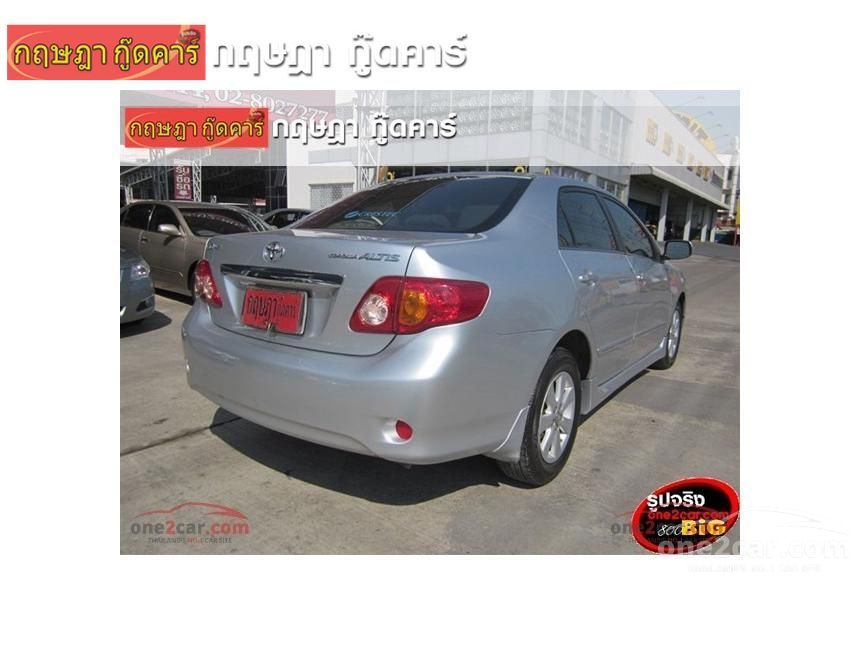 2008 Toyota Corolla Altis G Sedan