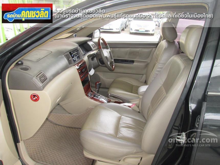 2005 Toyota Corolla Altis G Sedan