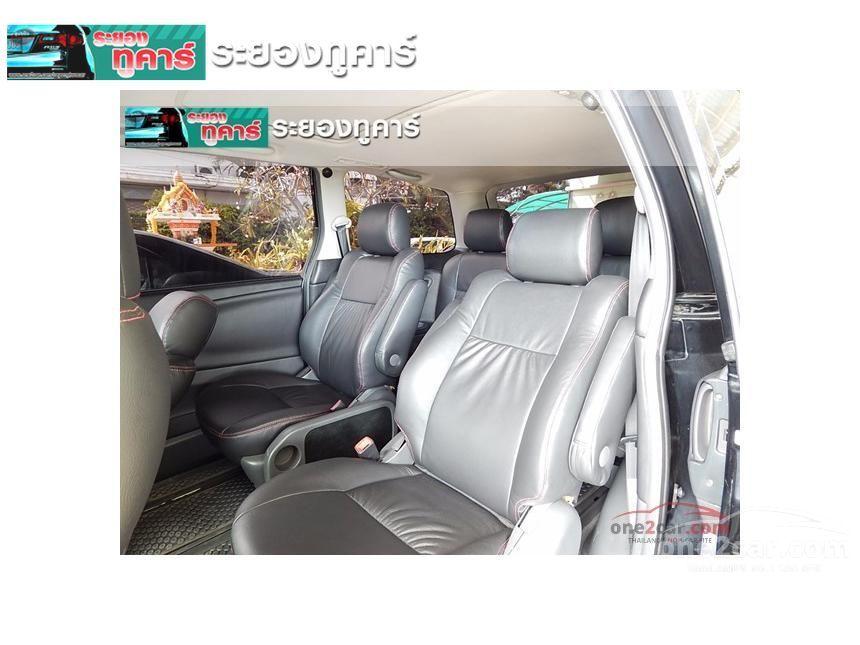 2003 Toyota Estima Aeras Wagon