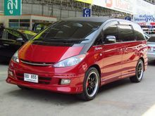 2001 Toyota Estima (ปี 00-05) G 3.0 AT Wagon
