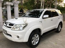 2007 Toyota Fortuner (ปี 04-08) Exclusive V 3.0 AT Wagon
