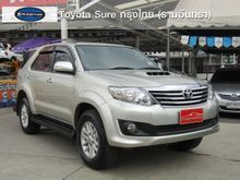 2015 Toyota Fortuner (ปี 12-15) G 2.5 AT SUV