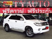 2010 Toyota Fortuner (ปี 08-11) TRD 3.0 AT SUV