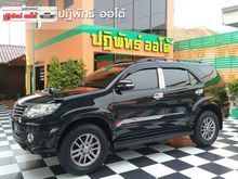 2013 Toyota Fortuner (ปี 12-15) V 3.0 AT SUV