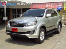 2014 Toyota Fortuner (ปี 12-15) V 2.7 AT SUV