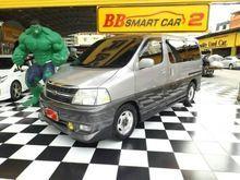 2000 Toyota Granvia (ปี 95-02) V6 3.4 AT MPV