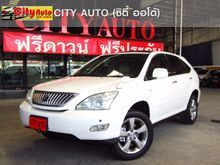2011 Toyota Harrier (ปี 03-13) 240G 2.4 AT Wagon