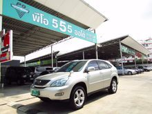 2004 Toyota Harrier (ปี 03-13) 300G 3.0 AT Wagon