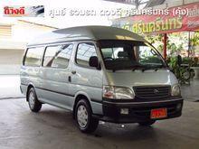 2005 Toyota Hiace หัวจรวด (ปี 92-04) Commuter 3.0 MT Van