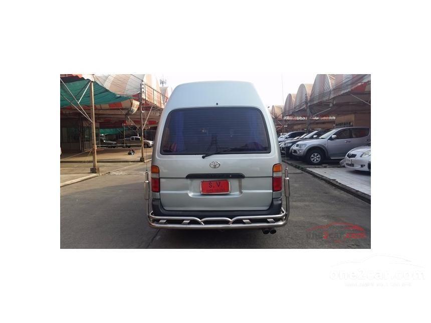 2004 Toyota Hiace Commuter Van