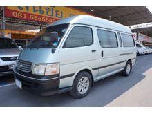 2004 Toyota Hiace หัวจรวด (ปี 92-04) Commuter 3.0 MT Van