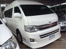 2010 Toyota Hiace COMMUTER (ปี 05-16) D4D 2.5 MT Van