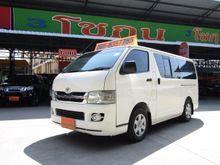 2008 Toyota Hiace ตัวเตี้ย (ปี 05-16) D4D 2.5 MT Van