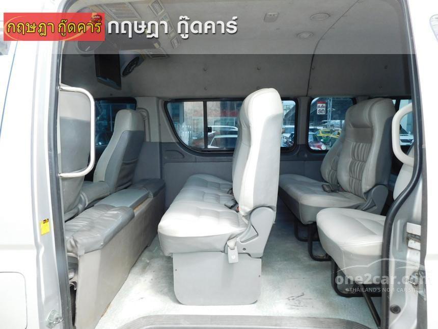 2007 Toyota Hiace D4D Van