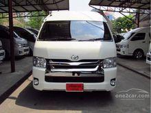 2014 Toyota Hiace COMMUTER (ปี 05-16) D4D 2.5 MT Van