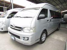 2008 Toyota Hiace COMMUTER (ปี 05-16) D4D 2.5 MT Van