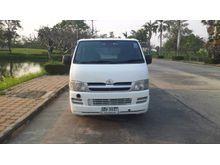 2005 Toyota Hiace ตัวเตี้ย (ปี 05-16) D4D 2.5 MT Van