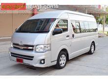 2013 Toyota Hiace COMMUTER (ปี 05-16) D4D 2.5 MT Van