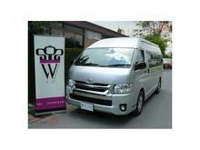 2015 Toyota Hiace COMMUTER (ปี 05-16) D4D 3.0 MT Van