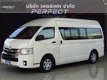 2015 Toyota Hiace COMMUTER (ปี 05-16) D4D 3.0 AT Van