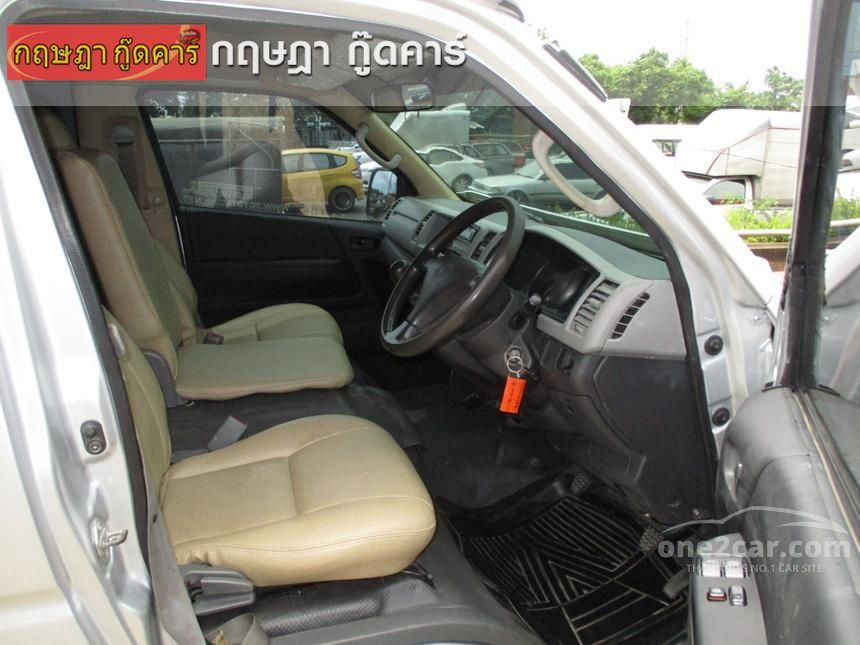 2006 Toyota Hiace D4D Van