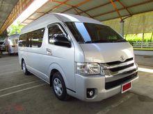 2017 Toyota Hiace Economy 3.0 MT Van