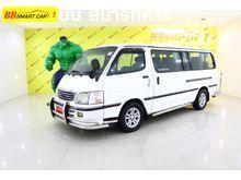 2000 Toyota Hiace หัวจรวด (ปี 92-04) GL 3.0 MT Van