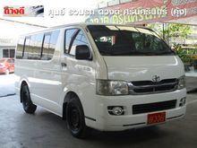 2009 Toyota Hiace COMMUTER (ปี 05-16) GL 2.5 MT Van