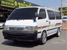 1997 Toyota Hiace หัวจรวด (ปี 92-04) GL 2.8 MT Van