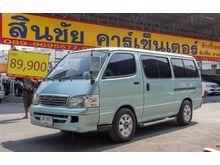1999 Toyota Hiace หัวจรวด (ปี 92-04) GL 3.0 MT Van
