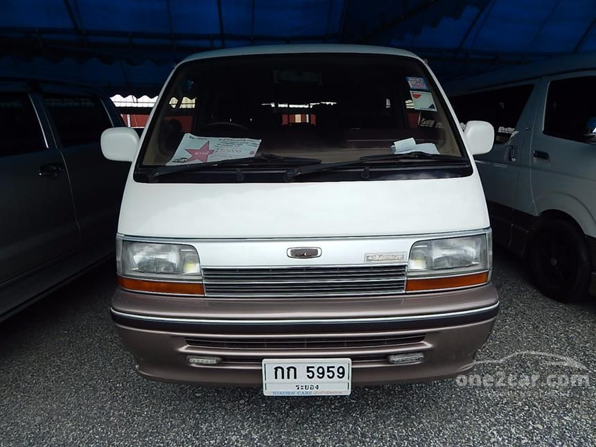 1993 Toyota Hiace Super Custom Van