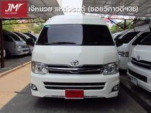 2014 Toyota Hiace COMMUTER (ปี 05-16) VVTi 2.7 MT Van