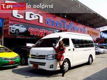 2013 Toyota Hiace COMMUTER (ปี 05-16) VVTi 2.7 MT Van