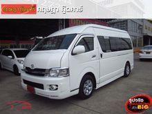 2010 Toyota Hiace COMMUTER (ปี 05-16) VVTi 2.7 MT Van