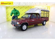1995 Toyota Hilux Mighty-X EXTRACAB Standard 2.4 MT Pickup