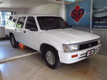 1993 Toyota Hilux Mighty-X STATION WAGON 2.4 MT SUV