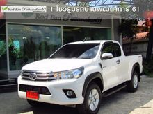 2015 Toyota Hilux Revo SMARTCAB E Prerunner 2.4 MT Pickup