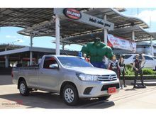 2016 Toyota Hilux Revo SINGLE J 2.8 MT Pickup
