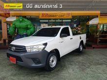 2016 Toyota Hilux Revo SINGLE J 2.4 MT Pickup