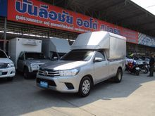 2015 Toyota Hilux Revo SINGLE J Plus 2.8 MT Pickup