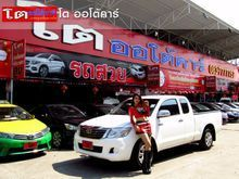 2012 Toyota Hilux Vigo CHAMP SMARTCAB (ปี 11-15) CNG 2.7 MT Pickup