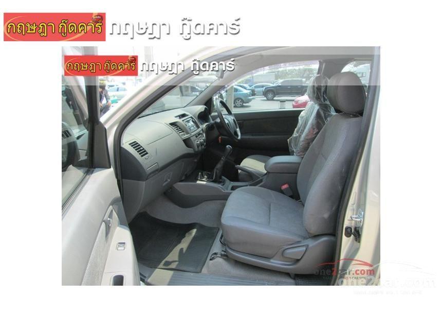 2014 Toyota Hilux Vigo CNG Pickup