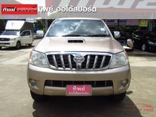 2004 Toyota Hilux Vigo DOUBLE CAB (ปี 04-08) E 2.5 MT Pickup