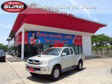 2010 Toyota Hilux Vigo SMARTCAB (ปี 08-11) E 2.5 MT Pickup