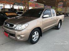 2011 Toyota Hilux Vigo SMARTCAB (ปี 08-11) E 2.5 MT Pickup