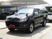 2008 Toyota Hilux Vigo EXTRACAB (ปี 04-08) E 3.0 MT Pickup